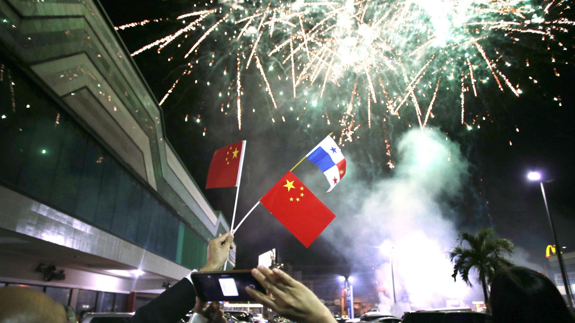 英媒:巴拿马与中国展开自贸谈判 欲成为区域产品与投资入口
