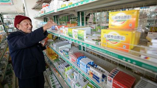 外媒关注中国将加速推动抗癌药物降价