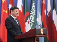 习近平出席中阿合作论坛第八届部长级会议开幕式并发表重要讲话
