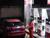 汽油、柴油价格迎年内最大幅上调