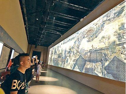 动画长38米,由画师临摹而成。