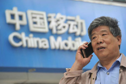 中国移动与脸书亚马逊合资建海底光缆通香港美国
