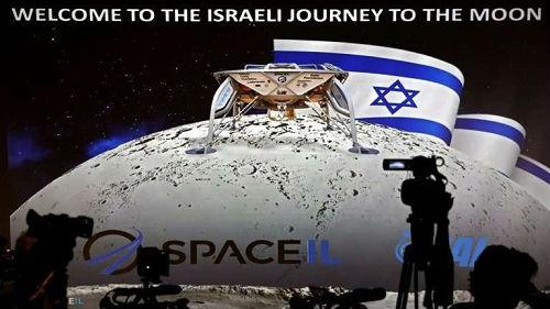 外媒:以色列拟12月发射月球探测器 将在月球插国旗