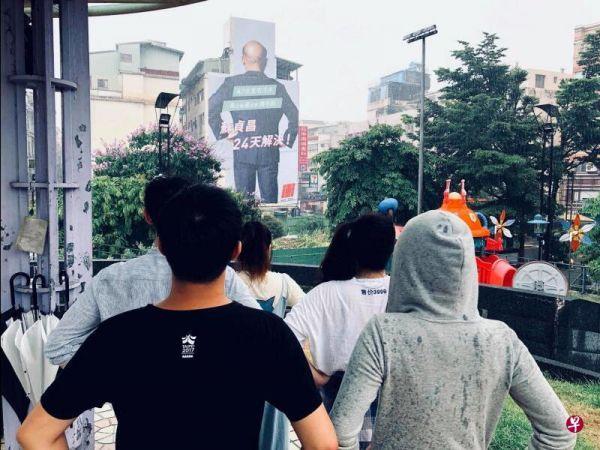 """""""老肉""""回锅胜算高?外媒称台湾地方选举""""机关算尽"""""""
