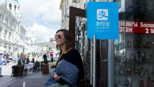 出海记|俄罗斯又一家连锁超市接受支付宝付款