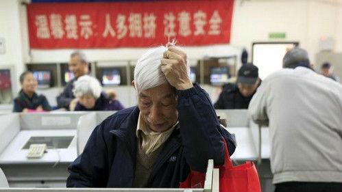 英媒关注辽宁应对人口老龄化:提高退休年龄 鼓励老年人创业