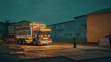 """日本""""装饰卡车""""如同艺术品:卡车是""""有生命的个体"""""""