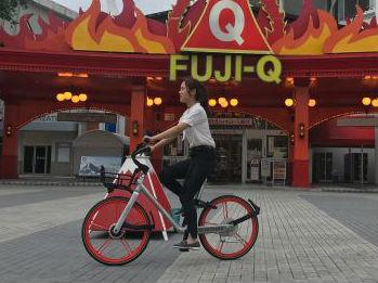 出海记|摩拜骑入日本富士山 将与富士急合作建立停车点