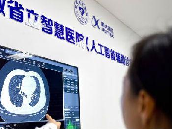 出海记|科大讯飞投资Cyrcadia Asia 布局可穿戴医疗设备