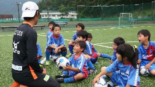 锐参考| 日本足球缘何称雄亚洲?秘诀在于这四个字——