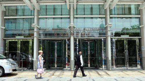 英媒:香港将推区块链贸易融资业务 推动融资业升级换代