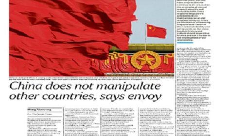 """中国驻新大使回应歪曲中国形象言论:中国从不""""操控""""他国"""