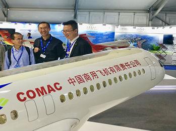 中国商飞携最新成果亮相51届范堡罗航展