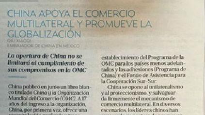 美方妄指中国不遵守世贸规则 听听这位中国大使怎么说——
