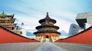 锐参考 | 昨天,北京来了一位特殊客人——