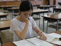 全民终身学习的基地——朝鲜人民大学习堂访问记