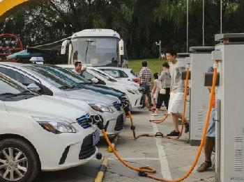 2035年中国将购买全球六成电动车 庞大市场令车企巨头垂涎
