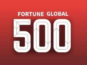 世界500强入榜中国企业数量世界第二 远超日本