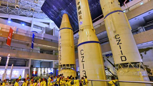 """俄媒关注中国航天""""新计划"""":将探测目前无法发现的黑洞"""