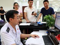 全国省市县乡四级新税务机构全部完成挂牌