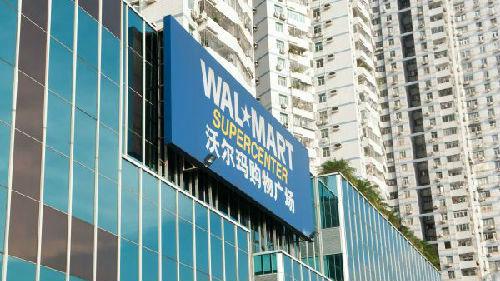 美媒:沃尔玛称霸《财富》世界500强 科技巨头未进前十