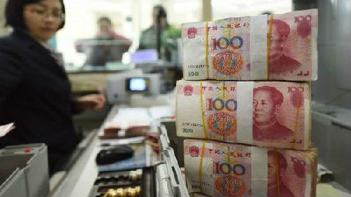 人民币汇率跌至低点 日媒猜测下一步走向