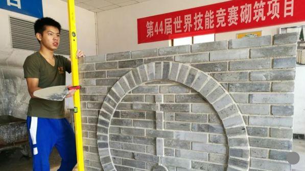 行行出状元!港媒:中国小伙夺世界技能大赛砌筑项目金牌