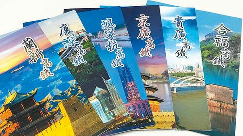 """台媒:大陆""""高铁套餐""""受欢迎 渐成台游客大陆行热门选择"""