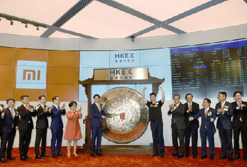 出海记 小米或与香港尚乘建合资公司发展大湾区金融科技