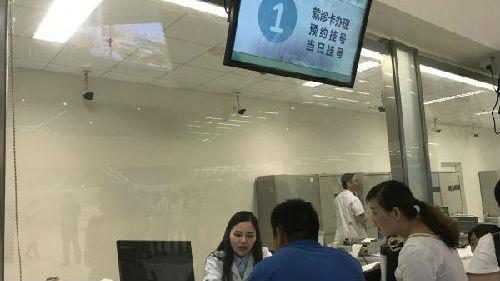 中国经济新观察:回应新期盼 增强获得感――年中经济形势述评八
