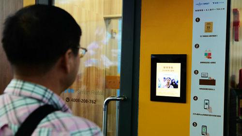 美媒:中国人脸识别企业成全球投资者新宠