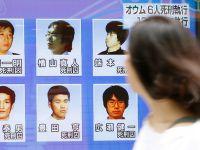日本奥姆真理教6名死刑犯被执行死刑