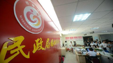 """西媒称中国兴起""""测忠诚"""":伴侣间不安全感日益加剧"""