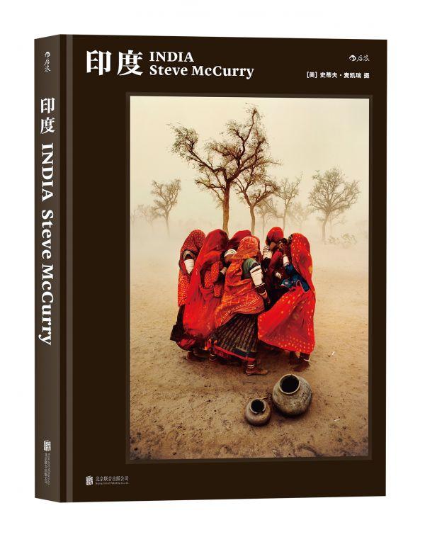 史蒂夫·麦凯瑞:印度立体封100