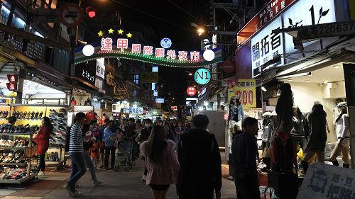 台湾夜市萧条怪大陆游客不来?专家:本地人都不爱逛