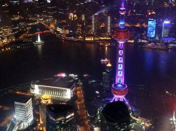 英媒:中国拟为外资收购划定清晰界线