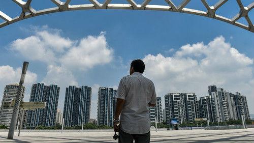 深圳新购商品房3年内禁转让 英媒:中国再发房产政策从严信号