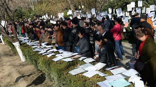 中国结婚率下跌 美媒:因为更多独立女性选择晚婚