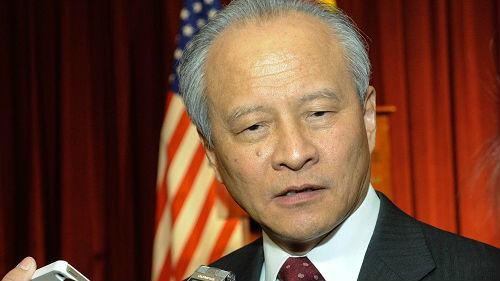 港媒称中国国防部长年内将访美:加强两军沟通了解
