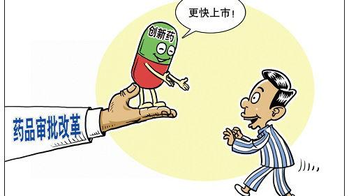 美媒称药业巨头在华首发药品:中国患者先于美国人用上新药
