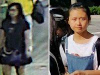 FBI:已找到华盛顿机场失踪中国少女