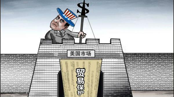 英媒称美国对华关税战将毁掉美经济繁荣:快速增长,歇菜吧
