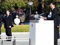 日本广岛举行原子弹轰炸73周年纪念活动