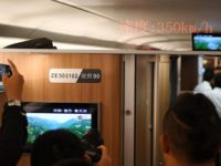 今起京津城际铁路按照350公里时速运行