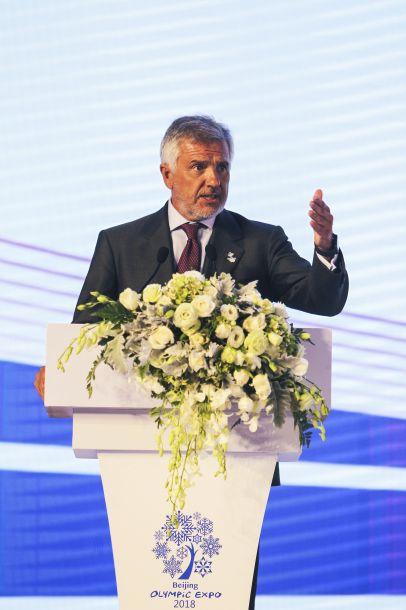 2018北京奥林匹克博览会开幕