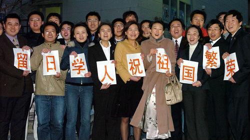 日报讲述中国赴日留学生故事:改革开放 向曾经的敌国学习