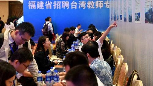 新媒称大陆惠台政策促台湾民众西进:台湾将更边陲化