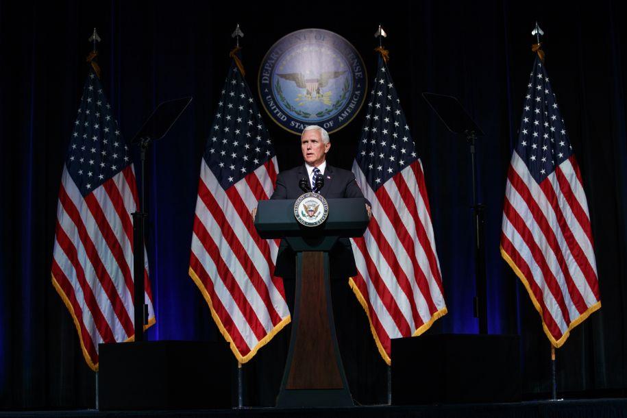 """美副总统说争取到2020年成立""""太空军"""""""