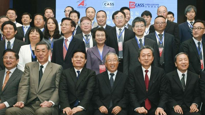 中日和平友好条约迎40周年 日媒:双方力推双边关系平稳向前