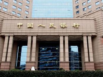 央行报告:中国将保持汇率基本稳定
